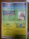 nxp-2013-03-08-19-05-36