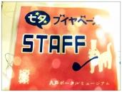 nxp-2012-07-27-12-04-34